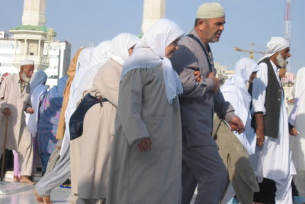 Fair Dealing in Islam