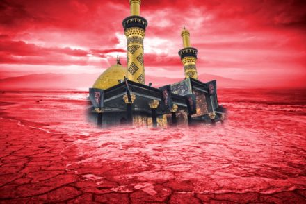 The Message from Karbala