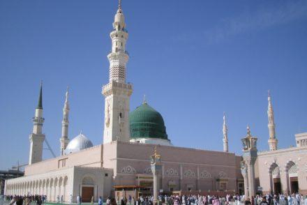Virtues of Madinah According To Hadith E Nabvi