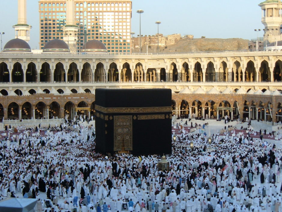 What Is Inside The Holy Kaabah