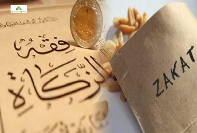 How to Pay Zakat