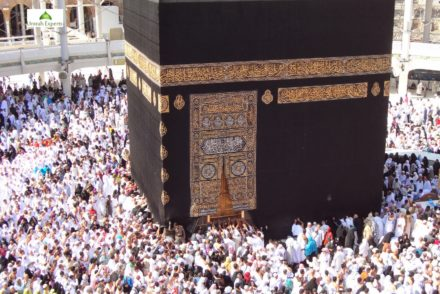 Importance of Umrah in Ramadan